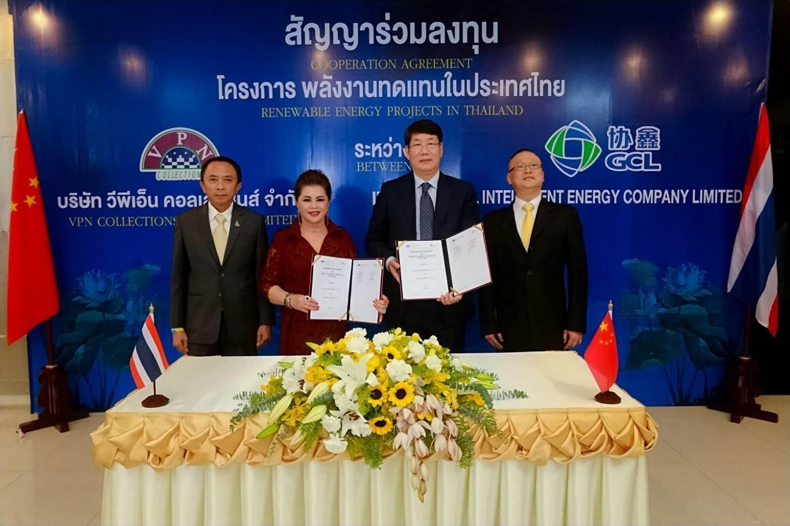 พิธีลงนามสัญญาร่วมลงทุน โครงการพลังงานทดแทนในประเทศไทย ระหว่าง บริษัท วีพีเอ็น คอลเล็คชั่นส์ จำกัด และ บริษัท จีซีแอล อินเทลเลเจ้นท์ เอ็นเนอร์ยี่ จำกัด