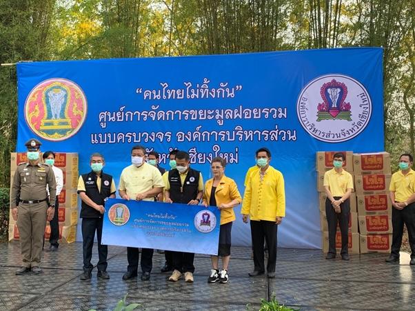 """โครงการ  """"คนไทยไม่ทิ้งกัน"""" ร่วมช่วยเหลือผู้ได้รับผลกระทบจากโรคติดเชื้อ ไวรัสโควิด-19"""